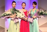 2011中国模特新面孔选拔大赛颁奖现场