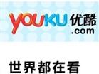 中国模特新面孔选拔大赛合作单位