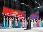 2011中国模特新面孔选拔大赛报名须知