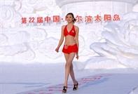 零下32度 新面孔女模无畏泳装秀