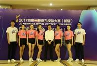 2017京东·新面孔模特大赛(新疆)总决赛